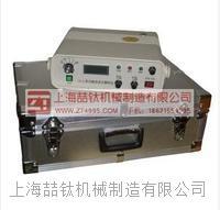 直销直读式测钙仪SG-6/8,多功能测钙仪技术参数