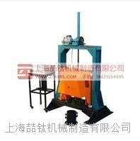 上海路面振动压实成型机ZY-4,新标准路面压实成型机