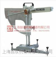 摆式摩擦测定仪生产厂家,BM-3摆式摩擦系数测定仪价格