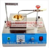 新一代闪点仪价格,标准优质克利夫兰闪燃点仪,不锈钢闪点仪参数 SYD-3536