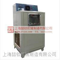 标准优质蜡含量测定仪价格,现货供应石油沥青蜡含量测定仪WSY-010,蜡含量测定仪技术参数