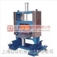 沥青振动压实成型机SYD-0704,沥青压实成型机质量保证,优质沥青压实成型机使用说明