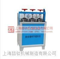 防水卷材不透水仪DTS-3,电动油毡不透水仪质量保证,保修三年
