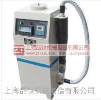 【FSY-150水泥细度负压筛析仪】国家标准,水泥细度负压筛析仪的厂家,水泥负压筛析仪