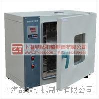 干燥箱的用途,新标准强制空气对流干燥箱,电热烘箱优质首选 101-2HA
