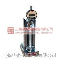 水泥比长仪安全可靠,使用方便的水泥比长仪,低价出售水泥比长仪 BC-160