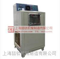 标准WSY-010石油沥青含蜡量测定仪,沥青蜡含量测定仪反应快,蜡含量测定仪的价格 WSY-010