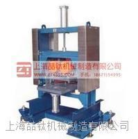 国标沥青压实成型机参数,SYD-0704,沥青振动压实成型机质优价廉