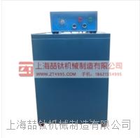 密封式制样粉碎机的用途,GJ-2密封式制样粉碎机价格实惠,制样粉碎机优质生产商