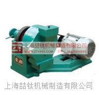 SYD-150圆盘粉碎机【型号/使用说明】,圆盘粉碎机/粉碎机的参数