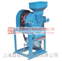 新标准圆盘粉碎机参数,EGSF-300圆盘粉碎机价格首选,圆盘粉碎机图片