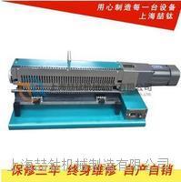 电动钢筋打点机ZT-40【原理/规格/价格】,钢筋打点机的用途