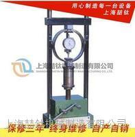 石灰土压力试验仪厂家直销,YYW-2石灰土压力试验仪质优价廉