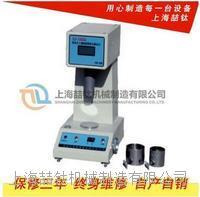优质数显土壤液塑限联合测定仪LP-100D,土壤液塑限测定仪技术参数