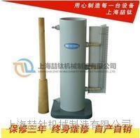 土壤渗透仪的用途,新型TST-55/70土壤渗透仪的供应商