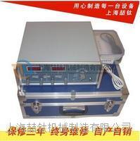 钢筋锈蚀仪质量首选,PS-6型钢筋锈蚀仪的批发报价