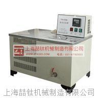 低温水浴槽的结构,新型THD-0506低温恒温水浴槽的厂家