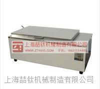 电热水槽的用途,恒温水箱的标价,品质首选SHHW1电热恒温水箱(槽)