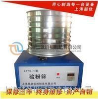 CFJ-2茶叶振筛机的优质生产厂家,茶叶振筛机的使用范围