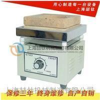 DLL-1单联电炉【生产厂家、批发价格】,单联万用电炉的产品图片