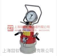 直读式砂浆含气量仪技术参数/砂浆含气量仪【价格/厂家】,新款砂浆含气量仪