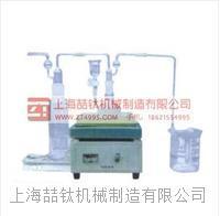 三氧化硫测定仪【使用说明书】,水泥三氧化硫测定仪/水泥定硫仪优质首选