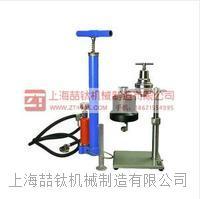 泥浆失水量测定仪厂家直销,气压失水仪质量首选,标准泥浆失水量测定仪参数