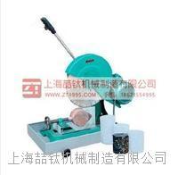 厂家直销混凝土切割机,混凝土切割机的技术参数,优质混凝土切割机价格