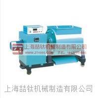 标准SJD-60混凝土单卧轴搅拌机,厂家直销混凝土搅拌机,混凝土搅拌机规格