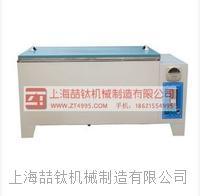 爆裂蒸煮箱优质首选,ZSX-51砖瓦石灰爆裂蒸煮箱的使用,石灰爆裂蒸煮箱的参数