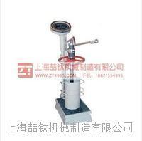 国标HG-80混凝土贯入阻力仪,品质首选混凝土贯入阻力仪
