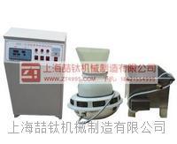 养护室自动控制仪售价,BYS-3养护室三件套的结构组成