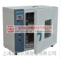 空气对流烘箱【空气对流干燥箱】价格/参数,安全可靠101-1HA强制空气对流干燥箱