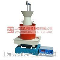 HCY-1维勃稠度仪生产厂家,混凝土维勃稠度仪适用范围广-维勃稠度仪