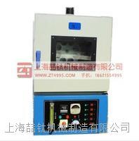 85沥青旋转薄膜烘箱目的,沥青薄膜烘箱的使用方法-质优价廉薄膜烘箱