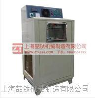 沥青蜡含量测定仪的图片,WSY-010石油沥青蜡含量测定仪特征,自产自销的蜡含量测定仪
