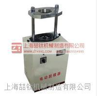 电动脱模器参数介绍,DL-300KN电动脱模器的使用方法,现货出售电动脱模器