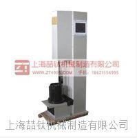 JZ-2D电动击实仪技术参数,多功能电动击实仪操作使用