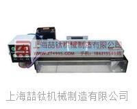 PS-138电动铺砂仪【说明书】,电动铺砂仪技术数据,标准路面深度构造仪