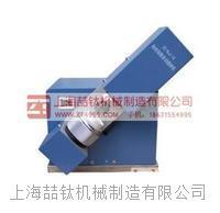 NJJ-1A粘结指数搅拌仪规格,安全可靠的全自动粘结指数自动搅拌仪