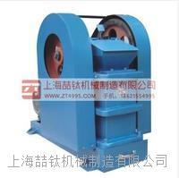 颚式破碎机技术指标PE-3,125*150鄂式破碎机的质量,颚式破碎机现货供应商