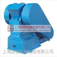 XPC-II 100*60鄂式破碎机产品报价,鄂式破碎机XPC-I 100*60制造商