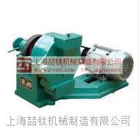 圆盘粉碎机批发价格SYD-175,SYD-150圆盘粉碎机的厂家,质量选择圆盘粉碎机