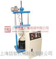 路面振动压实仪规格BZYS4212,表面振动压实仪的操作说明,上海喆钛压实仪