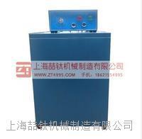 GJ-1密封式制样粉碎机多少钱,固体制样机规格,上海密封式制样粉碎机