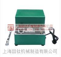 电磁矿石粉碎机批发报价,矿石粉碎机的操作说明,DF-4电磁矿石粉碎机重量轻