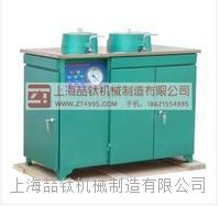 真空过滤机厂家XTLZ-φ260/φ200,多用真空过滤机多少钱,供销真空过滤机