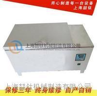 水泥快速养护箱/养护箱【使用方法/价格】,新一代优质SY-84水泥快速养护箱