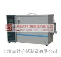 CCL-5型氯离子分析仪【批发采购】,供应新型优质水泥氯离子含量分析仪