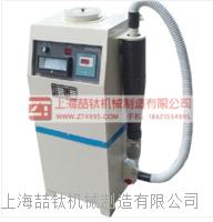FSY-150水泥细度负压筛析仪/负压筛析仪/水泥负压筛析仪